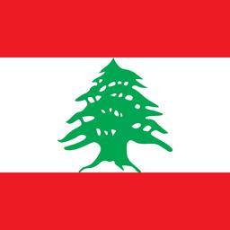 Lebanon: